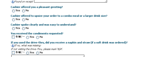 Hardee's Guest Survey