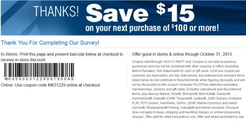 West Marine Customer Feedback Survey